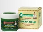 бальзам ароматевтический Рецепты бабушки Агафьи