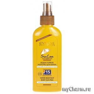 Eveline Cosmetics / Солнцезащитное водостойкое молочко для загара SPF15