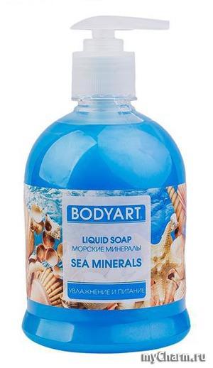 Bodyart / Жидкое мыло для рук Морские минералы