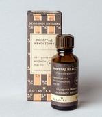 Натуральное масло Botanika