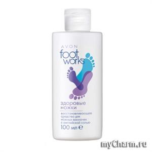 """Avon / Ванночка для ног Foot works Восстанавливающее средство для ножных ванночек с английской солью """"Здоровые ножки"""""""