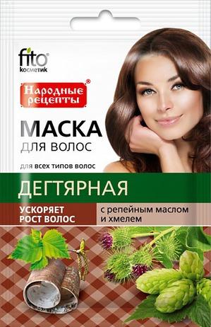 """""""Fitокосметик"""" / Натуральная маска для волос """"Дегтярная с репейным маслом и хмелем"""" для ускорения роста волос"""
