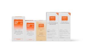 Мерц Специаль ( Merz Spezial) анти-эйдж драже с антиоксидантами, витаминами и против возрастных изменений.