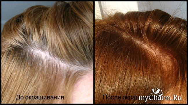 Средство окрашивания седых волос