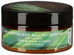 Масло для волос Planeta Organica