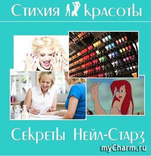Секреты мастеров. Подслушано на ногтевом слете по обмену премудростями)))