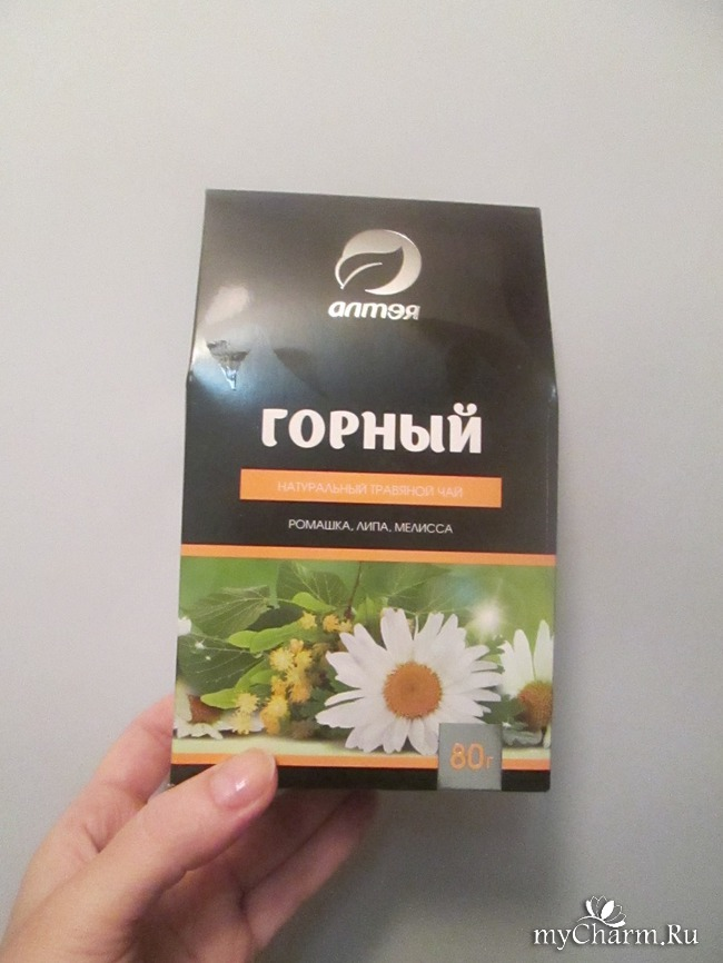 Легкий травяной аромат и чудесный сон с чаем «Горный»