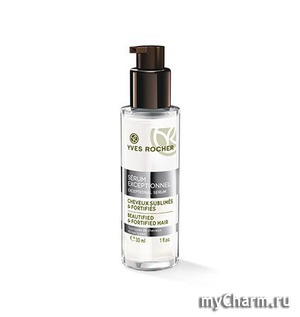 Yves Rocher / Сыворотка для волос Serum Expertionnel