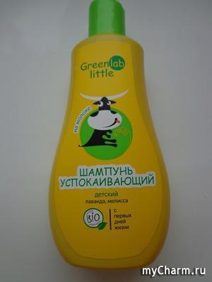 Детский успокаивающий шампунь на молоке с лавандой и мелиссой Greenlab little
