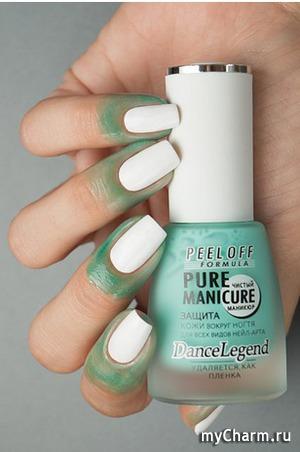 Dance Legend / Защита кожи вокруг ногтя Pure Manicure