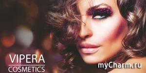 Подарки для лучшего автора месяца обзоров от Vipera Cosmetics РАСПАКОВЫВАЕМ!)))