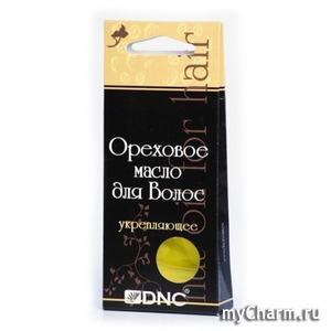 DNC / Ореховое масло для ухода за волосами Укрепляющее