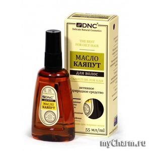 DNC / Масло Каяпут для волос