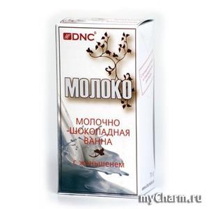 DNC / Молочная ванна Молочно-шоколадная ванна с женьшенем