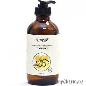 """""""Ми&Ко"""" / Гидрофильное масло Очищающее масло для лица Имбирь"""