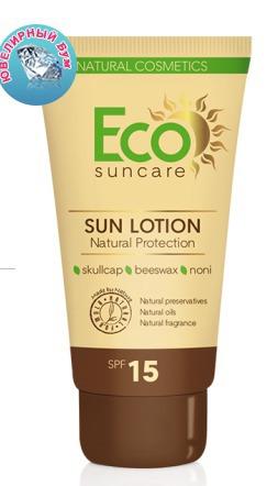 Eco Suncare / Натуральное солнцезащитное молочко SPF 15 Серия средства для и после загара