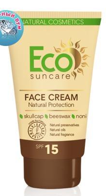 Eco Suncare / Натуральный солнцезащитный крем для лица SPF 15 Серия средства для и после загара