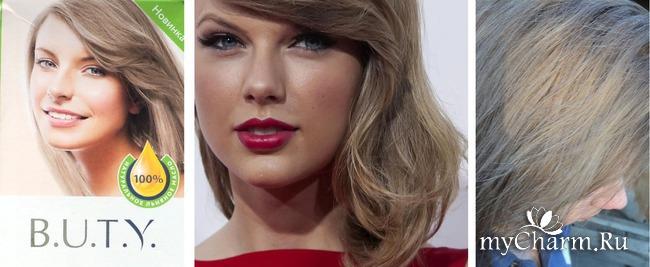 Краска для волос без аммиака пепельные блондин