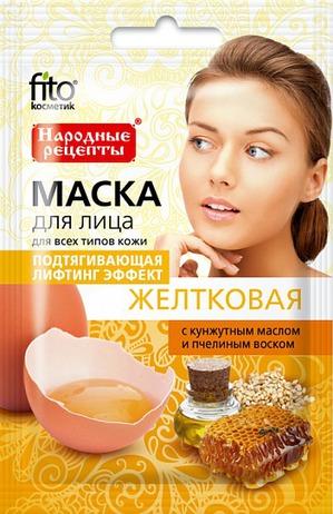 """""""Fitокосметик"""" / Натуральная маска для лица Желтковая с кунжутным маслом и пчелиным воском подтягивающая лифтинг эффект"""