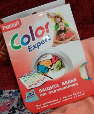 Сохраняем цвет белья вместе с Paclan!