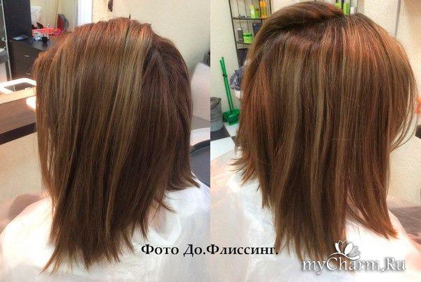 флиссинг для волос отзывы
