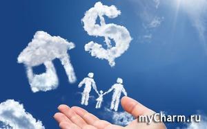 Планирование семейного бюджета - путь к заветной цели