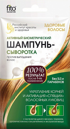 """""""Fitокосметик"""" / Активный биометрический шампунь-сыворотка против выпадения волос"""