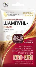 Шампунь для волос Fitокосметик