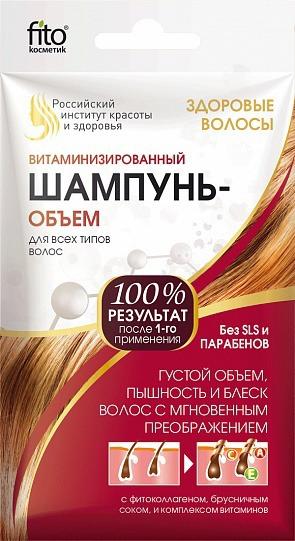 """""""Fitокосметик"""" / Шампунь для волос Витаминизированный шампунь-объем"""