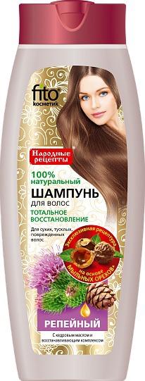 """""""Fitокосметик"""" / Шампунь для волос Репейный"""