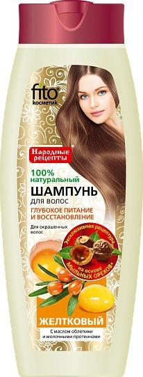 """""""Fitокосметик"""" / Шампунь для волос Желтковый"""