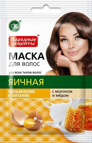 """""""Fitокосметик"""" / Маска для волос """"Яичная с молоком и медом"""" увлажнение и питание"""