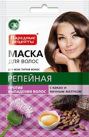 """""""Fitокосметик"""" / Маска для волос """"Репейная с какао и яичным желтком"""" против выпадения"""