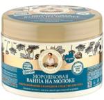 средство для ванны Рецепты бабушки Агафьи
