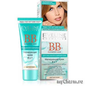 Eveline Cosmetics / BB-крем BB cream Blemish Base Mattifying 8 in 1