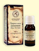 эфирное масло Ароматика