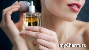 Как стать парфюмером