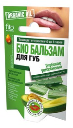 Био бальзам для губ Fitокосметик