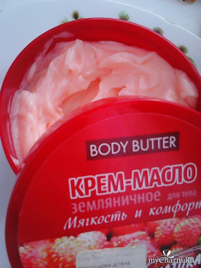 Крем-масло земляничное для тела от флоресан.