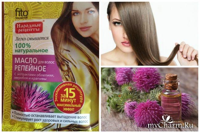 фитокосметик масло для волос репейное отзывы