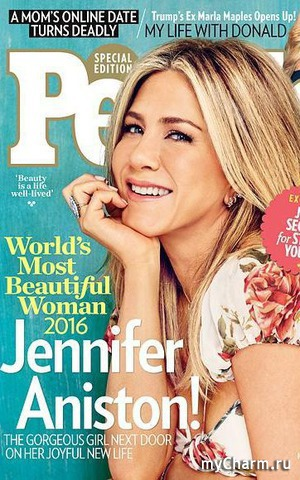 Дженнифер Энистон во второй раз названа самой красивой женщиной в мире