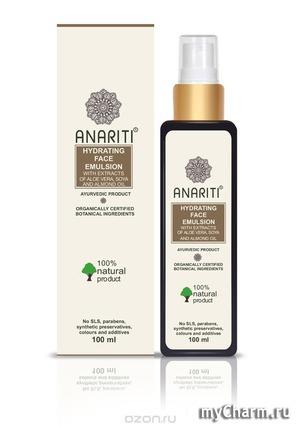 Anariti / Эмульсия Hydrating Face Emulsion