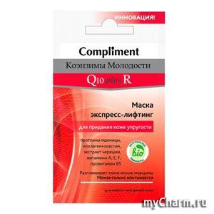 Compliment / Маска для лица Коэнзимы Молодости Маска экспресс-лифтинг для придания коже упругости