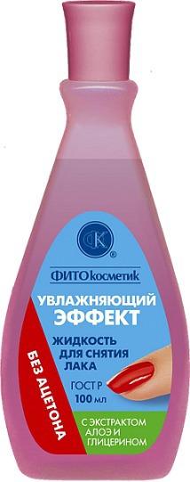 """""""Fitокосметик"""" / Жидкость для снятия лака «Увлажняющий Эффект» с экстрактом алоэ и глицерином"""
