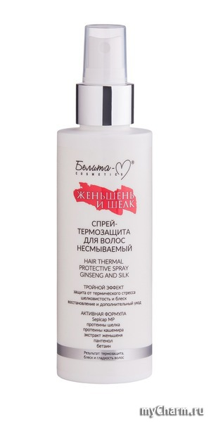 """Белита-М"" / Спрей-термозащита Hair thermal protective spray ginseng and silk"