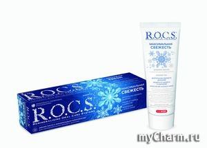 Заряд мятного дыхания вместе с R.O.C.S. «Максимальная свежесть»