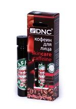 Кофеин  для лица DNC