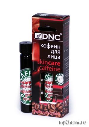 DNC / Кофеин для лица