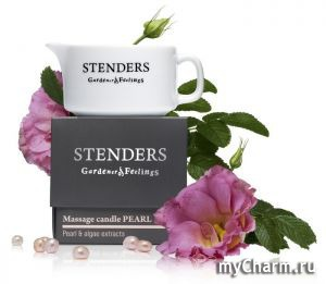 Stenders / Массажное масло Massage candle PEARL