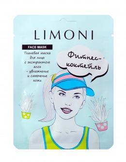 Limoni / Маска для лица Sheet Mask With Aloe Extract